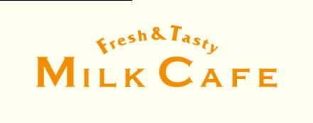 ミルク・カフェ ロゴ